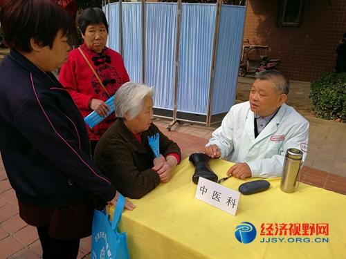 """石家庄:保利花园社区卫生服务站吹响""""常态化义诊""""号角"""