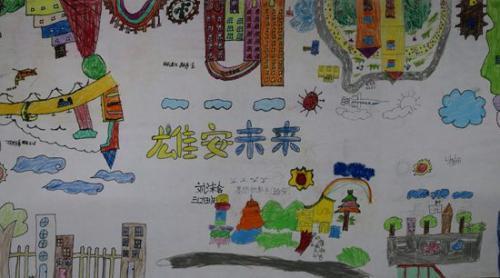 北京市朝阳区实验小学雄安校区学生们画笔下的雄安。(翻拍)