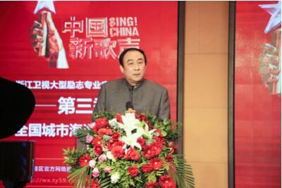 中国新歌声龙口赛区:龙口海选发布会圆满启动