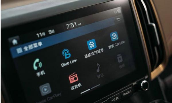 智能网联技术如何落地?北京现代新一代ix35抢先一步