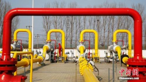 资料图:天然气管道。 <a target='_blank' href='http://www.chinanews.com/'>中新社</a>发 刘关关 摄