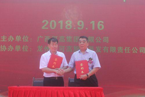可高集团与中国老龄协会老年人才信息中心进行项目落地签约。 (2)