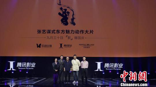 张艺谋新片《影》9月30日公映推广曲先上线