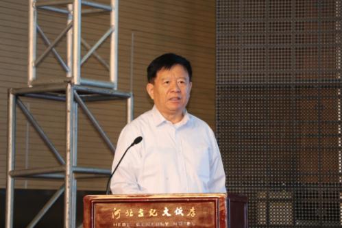 2018中国数字经济与文化产业创新高峰论坛开幕(1)674