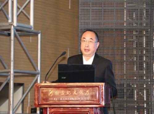 2018中国数字经济与文化产业创新高峰论坛开幕(1)710