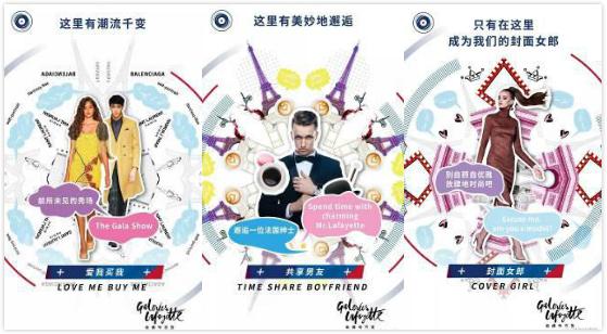 老佛爷百货中国五周年店庆即将热力启幕