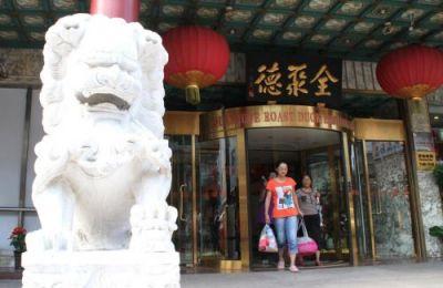 <p>中国食品产业分析师朱丹蓬表示,全聚德的业绩下降,一方面是受到整体消费环境的影响,此外近几年网红餐饮的高速发展,对其也有一定冲击力。</p>